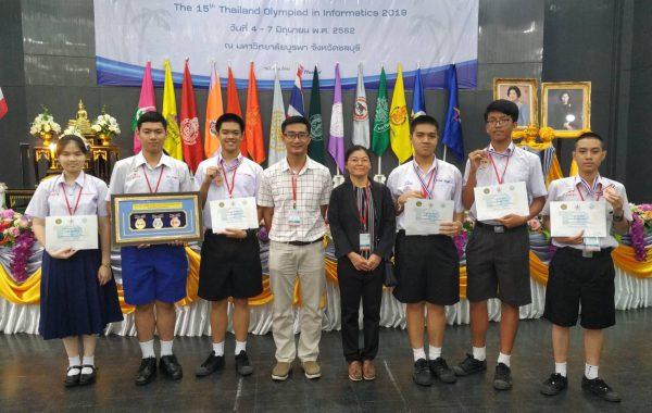 นักเรียนค่ายคอมพิวเตอร์โอลิมปิก ศูนย์มหาวิทยาลัยเชียงใหม่ที่เข้าร่วมแข่งขันการแข่งขันคอมพิวเตอร์โอลิมปิกระดับชาติ ครั้งที่ 15